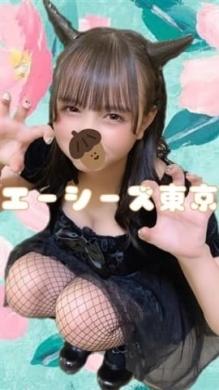 みさと エーシーズ東京 (調布発)