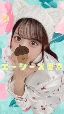 りか エーシーズ東京 (府中発)