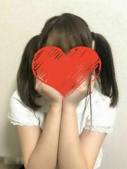 みなみ AUBE (千種発)