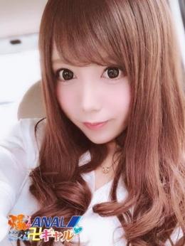 ゆきりん 爆イケANALトドメはごっくん卍ギャル (渋谷発)