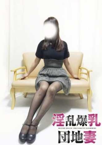 かなこ 淫乱爆乳団地妻 (松戸発)
