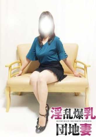 みき 淫乱爆乳団地妻 (松戸発)