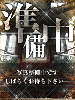 百合花(ゆりか) 美人秘書からの誘惑 (木更津発)