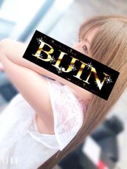 森崎 なな BIJIN(びじん) (長崎発)