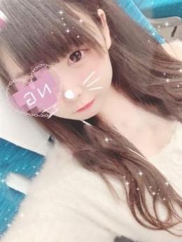 エミ 美人SHOP (津発)