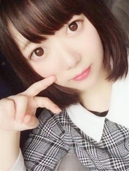 るり(エロカワショップ店員) エロく輝く魅惑の美女軍団 (新宿発)