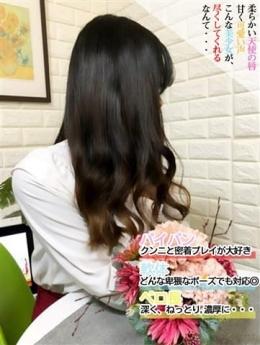 夜咲真帆 美女の恥じらい (八丁堀発)