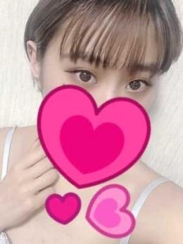 ひかり 美少女宅急便 (調布発)