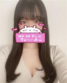かれん 噂の高級デリヘル 美獣 BIJYU (戸塚発)