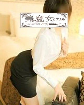 くらら 美魔女とアナル 60分8000円 (さいたま新都心発)