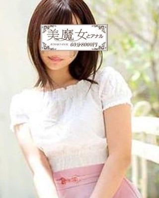 りえ 美魔女とアナル 60分8000円 (さいたま新都心発)
