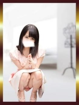 マユ ねっとり寝取られ敏感美人妻 新宿店 (新宿発)