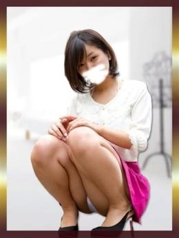 モエ ねっとり寝取られ敏感美人妻 新宿店 (新宿発)