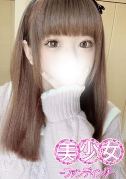 うさ 美少女ファンディング (新宿発)
