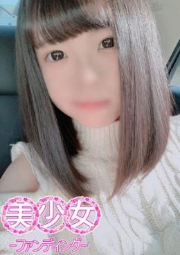 みお 美少女ファンディング (新宿発)