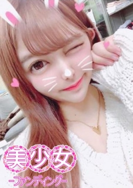 えれぱん 美少女ファンディング (新宿発)