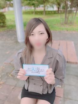 ちか 天然女子 太田・足利美少女図鑑 (太田発)