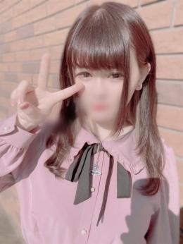 ゆい 特級美少女 太田・足利美少女図鑑 (太田発)