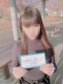 まも細身Eカップ 太田・足利美少女図鑑 (太田発)