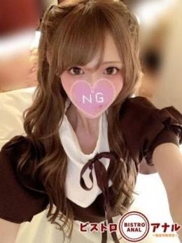 ぱせり ビストロアナル~国産旬物使用~ (渋谷発)