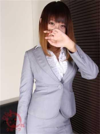 ユ ラ びしょぬれ新人秘書 (府中発)