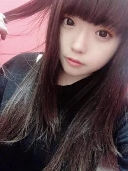 ちか 美人ダルマ (四日市発)