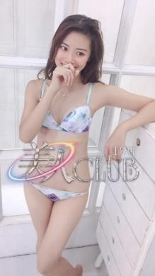 つばき 美人CLUB 1号店 (栄町発)