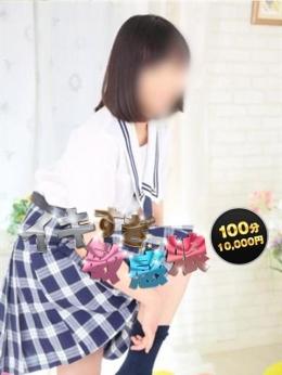 まい イキ過ぎ敏感娘 100分~10,000円~ (新横浜発)