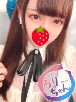 まり 童顔ロリ爆乳美少女専門店 (大和発)