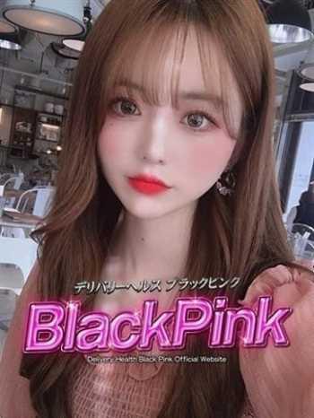 メリ Black Pink (ブラックピンク) (池袋発)