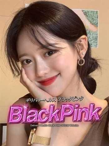 ミライ Black Pink (ブラックピンク) (池袋発)