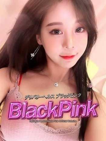 モモ Black Pink (ブラックピンク) (新橋発)