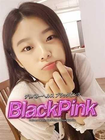 ココ Black Pink (ブラックピンク) (新橋発)