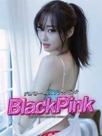 サクラ Black Pink (ブラックピンク) (新橋発)