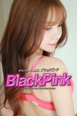 アリス Black Pink (ブラックピンク) (新橋発)