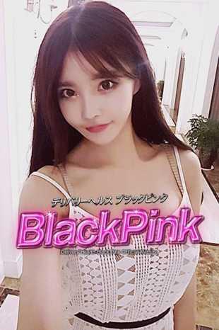 リノ Black Pink (ブラックピンク) (新橋発)
