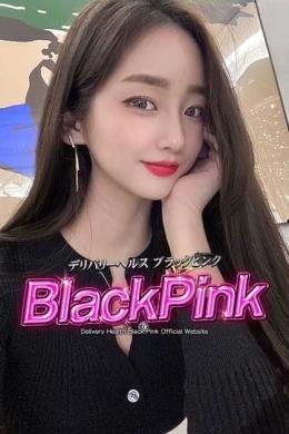 ユイ Black Pink (ブラックピンク) (新橋発)