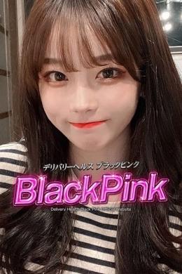 ララ Black Pink (ブラックピンク) (新橋発)