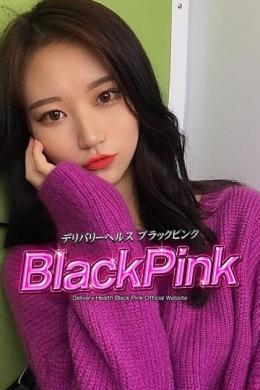 アンナ Black Pink (ブラックピンク) (新橋発)