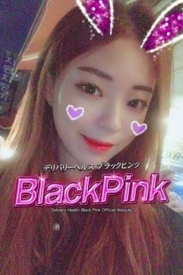 チイ Black Pink (ブラックピンク) (新橋発)