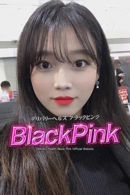 ナミ Black Pink (ブラックピンク) (新橋発)