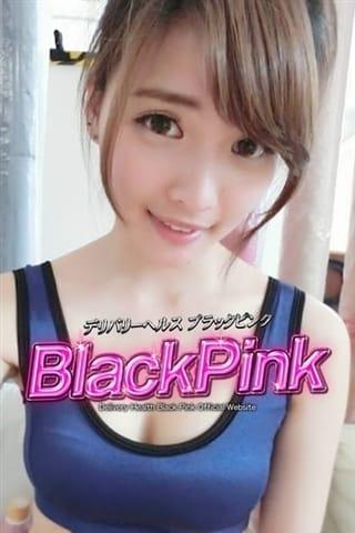 ヒカル Black Pink (ブラックピンク) (新橋発)