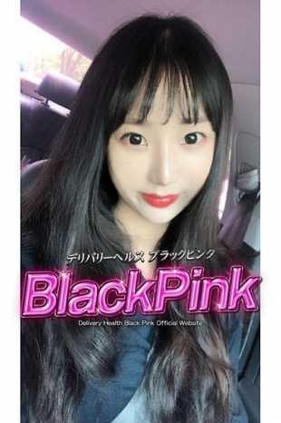 スモモ Black Pink (ブラックピンク) (池袋発)