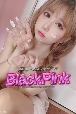 アズサ Black Pink (ブラックピンク) (川口・西川口発)