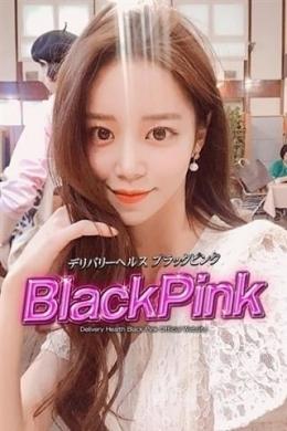 サヤカ Black Pink (ブラックピンク) (川口・西川口発)
