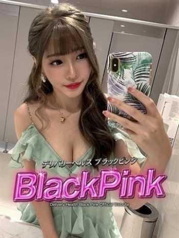 アン Black Pink (ブラックピンク) (池袋発)