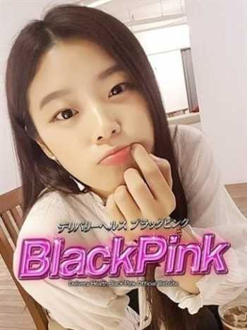 ココ Black Pink (ブラックピンク) (池袋発)