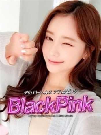 ユア Black Pink (ブラックピンク) (池袋発)