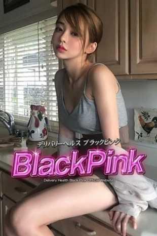 ミツキ Black Pink (ブラックピンク) (池袋発)