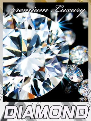 ダイヤモンドクラス